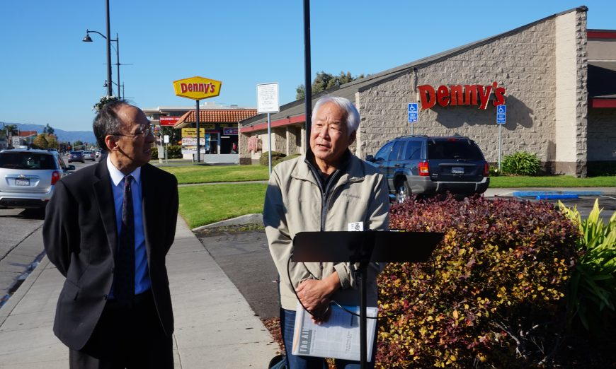 Allegations That Denny's Discriminated Against Group of Elderly Asian Customers