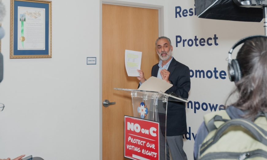 California Secretary of State Alex Padilla, Santa Clara Council Member Raj Chahal, and others hold a conference to ask voters to vote no on Measure C.